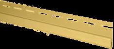 """Планка """"финишная"""" желтая Т-14  -  3,00м"""